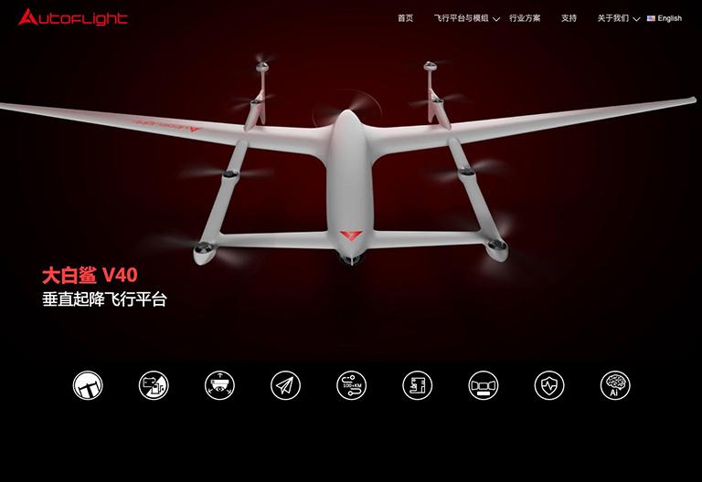 上海锋飞智能科技有限公司